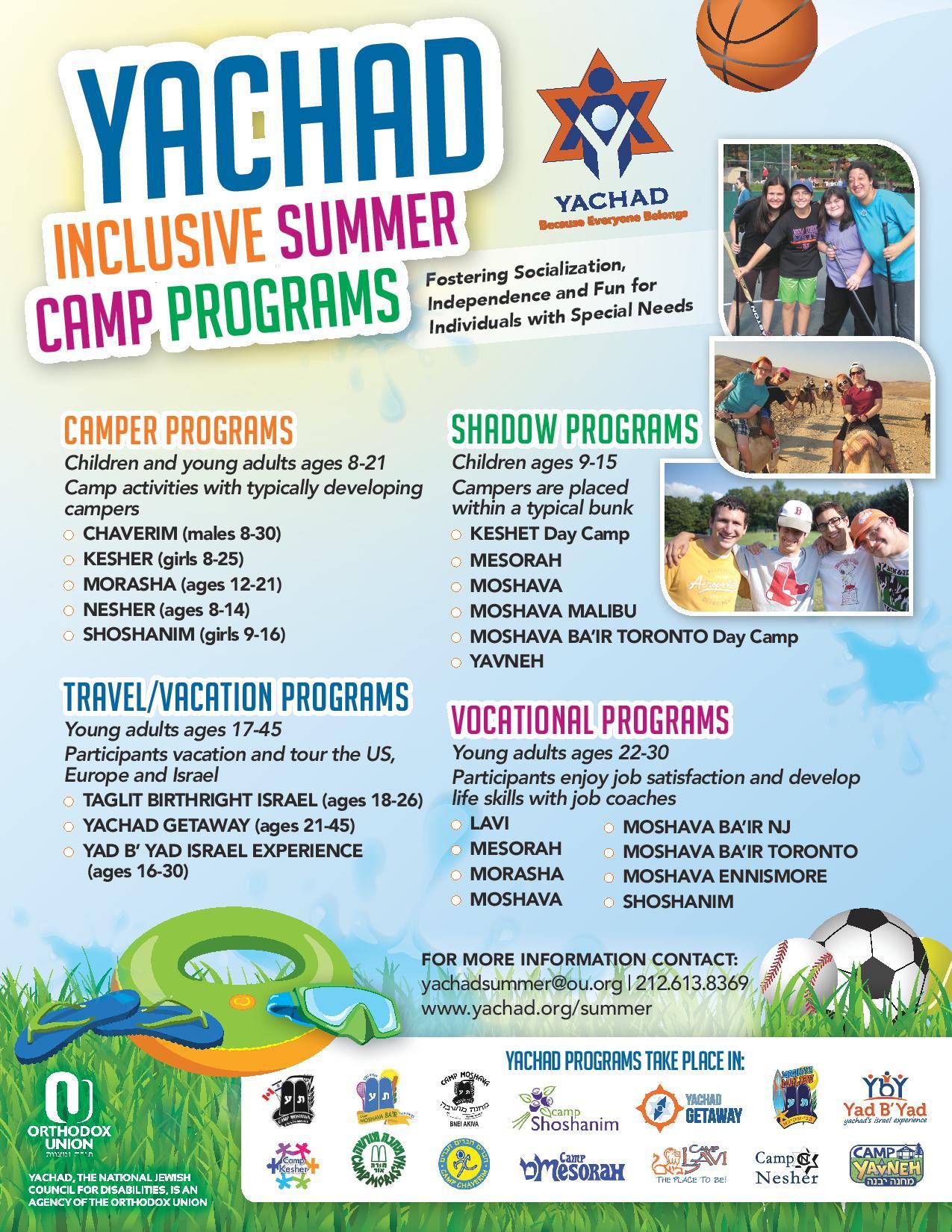 Yachad Inclusive Summer Camp Programs - Yachad - photo#17